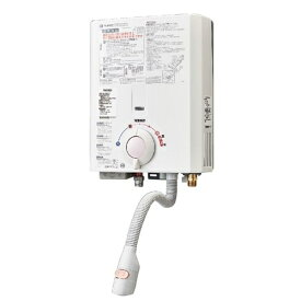【10/20はエントリー&楽天カード決済でポイント7倍】ノーリツ NORITZ ガス湯沸器 GQ-530MW 都市ガス用(12A13A)