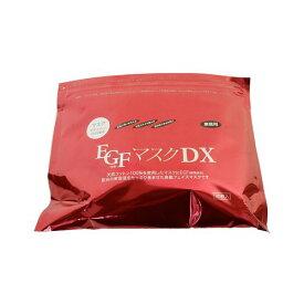 【9-16日エントリーでP5倍】【送料無料】 EGF マスク DX 30枚×4袋 4513915006594