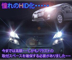 "hidキット""超薄型16mmバラスト""35WHIDキットH1/H3/H7/H8/H11/HB3/HB4HIDヘッドライト"