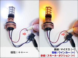 T20ダブル球用ソケット2個セットウェッジバルブ/ウイポジバルブ用に!