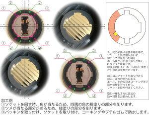 T20ダブルソケットダブル球用ソケット2個セットウェッジバルブ/ウイポジバルブ用に!