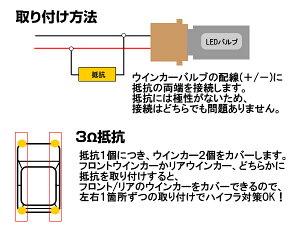 ハイフラ防止抵抗器3オームゴールド2個LEDウインカーハイフラ対策(ゆうパケット発送なら送料無料)crd