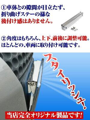 ナンバーステーナンバープレート角度調整高さ調整可能好みのポジションに!上から見ても隙間ができない!XP-304【着後レビューで送料無料】