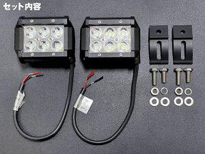 LEDワークライト作業灯12V24VCREE18W級角度調節専用ステー付2台crd