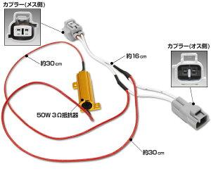 ハスラーMR31SウインカーランプT20高効率10.5W級橙4個+TOYOTAワンタッチ式ハイフラキャンセラー2個セット