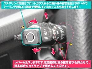 ワンタッチサンキューハザードユニットワンタッチスイッチ付バック連動ハザード機能搭載ドレスアップ車イルミネーション車用品カー用品ダイコン卸直販部