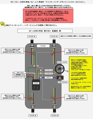 ウインカーリレーツインコントロールウインカーハザードスピード調整個別にパターン設定8ピンウィンカーリレーと交換ゆうパケットなら送料無料