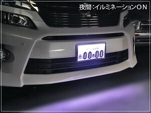 ナンバーフレームプレートLEDテープライト12Vホワイトイルミネーションクロームメッキ白18連ライセンスフロント用crd