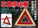 三角停止板 三角表示反射板 コンパクトに収納可能 専用ケース付