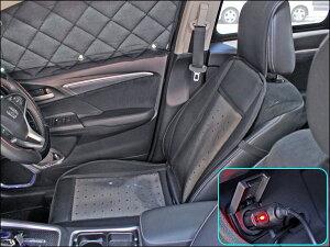 エアーカーシートクールカーシートシートクーラー12Vシガー挿込ON/OFFスイッチ座面腰面から風が出るブラック1枚売り送料込