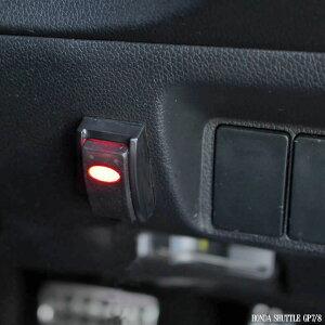 LEDスイッチLEDONトヨタLED貼り付けON/OFFスイッチレッドLED搭載TOYOTA純正スイッチホールとほぼ同等サイズ電流許容量1000mAまで使用可能両面テープ付きメール便送料無料