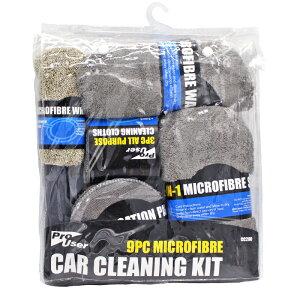 洗車スポンジ9点マイクロファイバーブラシグローブクロスなど