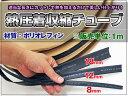 熱収縮チューブ黒Φ18mm 配線処理に便利 満足いく仕上円がり ※販売単位1m