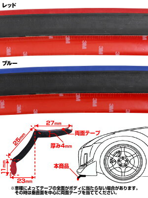アンダーリップモールカラーラインタイプ2.5mフロントリップにリップモール先端のアクセントカラーに