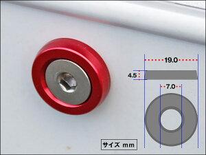 ナンバーボルトリング4個組レンチ+ネジアルマイト仕上げナンバーボルトの間に挟み込むだけ!(メール便発送なら送料無料)