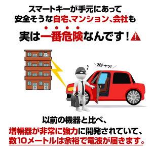 スマートキーケースリレーアタック防止カーボン調電波遮断ポーチ搭載2個セットリレーアタック対策キーケース盗難防止カーセキュリティWi-fiRFIDBluetooth電波ブロックカージャックリレーアタック防止に(ゆうパケットなら送料無料)2019Mar