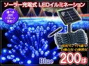 LED クリスマス イルミネーション ソーラー充電式 ライト お得な3個組 LED クリスマス イルミネーション ソーラー充電…