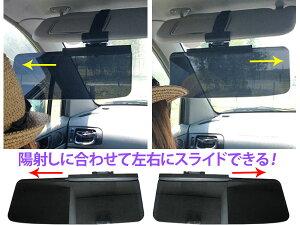 スモークサンバイザーブラック視界確保UVカット日焼け防止SD-2302