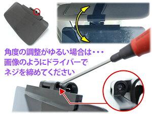 スモークサンバイザーブラック視界確保UVカット日焼け防止SD-23022015Jul