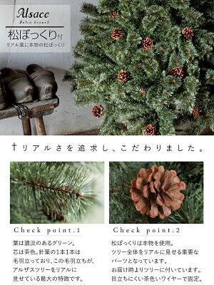 クリスマスツリー120cmクラシックタイプ高級クリスマスツリードイツトウヒツリーヌード(オーナメントなし)タイプ【J-120cm】アルザスツリー(Alsaceおしゃれクリスマスツリーヌードツリー北欧)