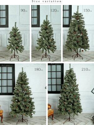 クリスマスツリー210cmクラシックタイプ高級クリスマスツリードイツトウヒツリーヌード(オーナメントなし)タイプ【J-210cm】アルザスツリーAlsaceヌードツリー