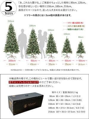 クリスマスツリー210cm9月下旬入荷予約枝が増えた2018ver.樅クラシックタイプ高級ドイツトウヒツリーオーナメントなし【J-210cm】アルザスツリーAlsaceおしゃれヌードツリー北欧