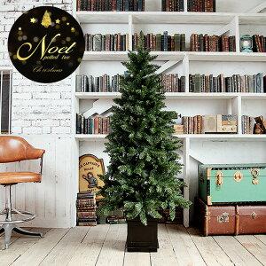 クリスマスツリー180cmクラシックタイプ高級クリスマスツリーポットツリーヌード(オーナメントなし)タイプ【180cm】(クリスマスツリーおしゃれクリスマスツリーヌードツリー北欧)予約