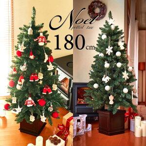 ポットツリークリスマスツリー180cmクラシックタイプ高級クリスマスツリー木製オーナメント、LEDイルミネーション付
