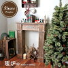 クリスマスツリー星オーナメントベツレヘムの星4個売り