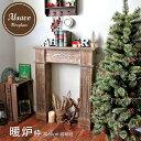 11月中旬入荷予約 クリスマス ツリー 星 4個 オーナメント ベツレヘムの星 ゴールド お得な 4個売り 送料無料