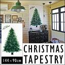 9月下旬予約 クリスマスツリー タペストリー 146cm×90cm 壁掛け おしゃれ 簡単 シンプルデコレーション クリスマスタペストリー お…