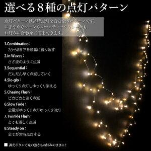 LED電池式ジュエリーライト100球10mリモコンつき8パターンの点滅点灯電球色イルミネーションledライト屋外室内タイマー機能ガーデンライトワイヤーライトフェアリーライトクリスマス2017Sep