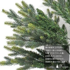 クリスマスツリー150cm樅クリスマス北欧オーナメントなしおしゃれ【ブルージュヌードツリー】