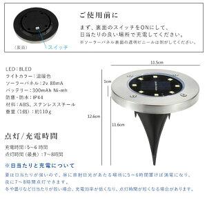 LEDソーラーライト屋外防水充電式埋め込み置き型温暖色(電球色)8LED防水【4灯セット】おしゃれcrd2018Sep