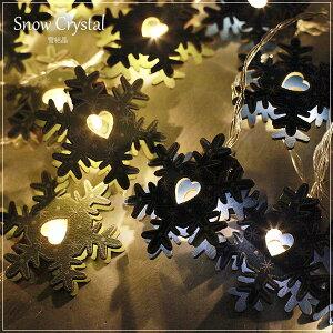 クリスマスツリー星オーナメントガーランド木製ベツレヘムの星LED電池式クリスマスツリー飾り装飾ガーランド10月下旬入荷予約2016Sep