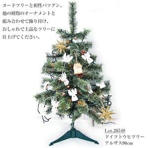 クリスマスツリーLEDオーナメントガーランド木製電池式飾りクリスマス置物装飾crd