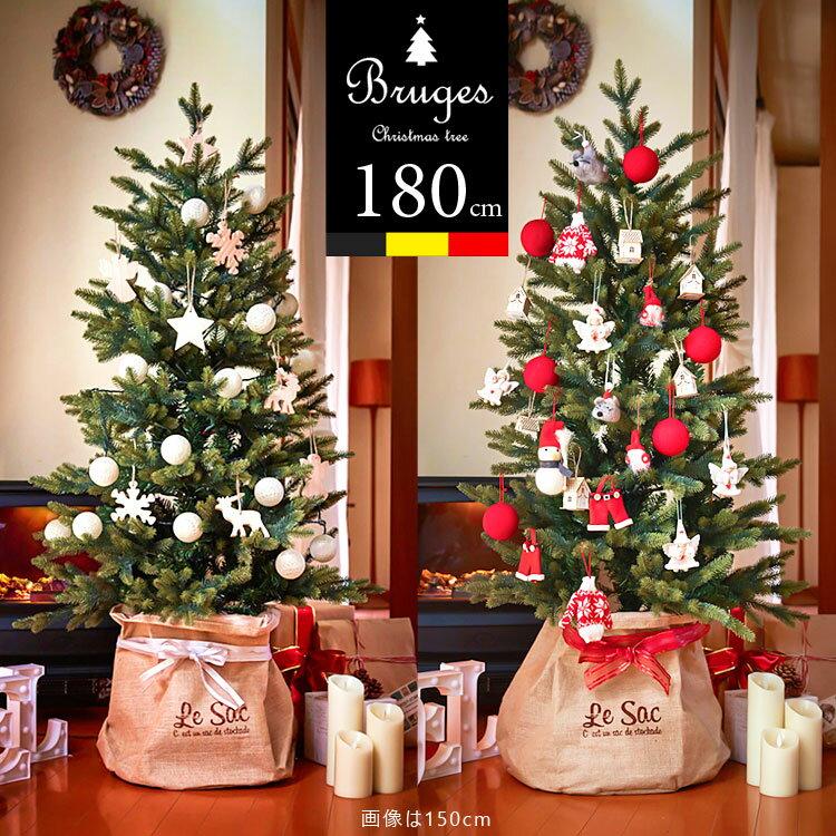 10月下旬入荷予約 クリスマスツリー 180cm 樅 北欧 オーナメントセット 鉢カバー付 led おしゃれ 【ブルージュ】 ナチュラル ヌードツリーとしても crd