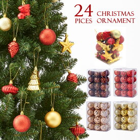 クリスマスツリー オーナメント セットクリスマス オーナメント ボール セット クリスマス オーナメント ボール 装飾 クーゲル フィニアル オニオン ゴールド、レッド、ピンクゴールド 北欧 おしゃれ ミニ クリスマス 飾り Christmas Xmas tree 2019Oct