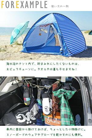 ネビュラチェーン収納袋テントタープハンギングチェーンひもデイジーロープ吊り下げつりさげ迷彩ボーダー柄キャンプ用具(ゆうパケットなら送料無料)