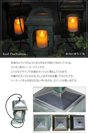 LEDソーラーライト屋外充電式揺れるキャンドルの炎ランタンキャンドルライト【2灯セット】crd