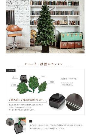 ポットツリークリスマスツリー120cm樅選べるオーナメントセット【ノエル】おしゃれ北欧crd