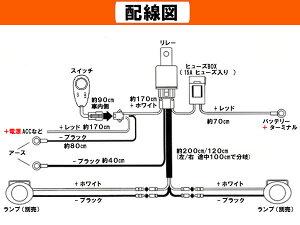 フォグランプリレー汎用配線キットHID対応LED表示搭載スイッチ付1個リレーCデイライトフォグランプに【12V専用】