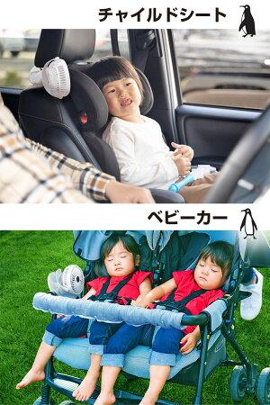 6/15頃入荷予約USB扇風機強力USB接続充電式クリップ卓上2WAY静音360°小型ミニ扇風機ハンディ車載車用ベビーカー用チャイルドシート用usbファン2018May