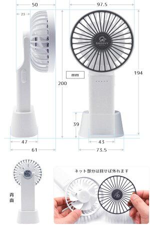 ハンディファン携帯扇風機手持ち卓上上下首振り180度USB充電ハンディ10時間大容量携帯扇風機首かけミニ扇風機小型充電式ハンディーファン手持ち扇風機usb扇風機熱中症対策自立台付携帯長時間涼しい2020May