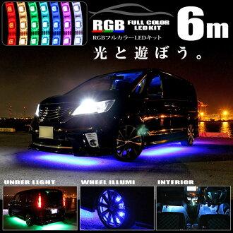 在用led带子车360连全彩色RGB带子LED下面灯配套元件遥控喜欢的彩色!|供led带子灯led灯带子灯车使用的下面下面灯带子灯led礼服提高车彩灯车用品汽车用品白萝卜批发直销部