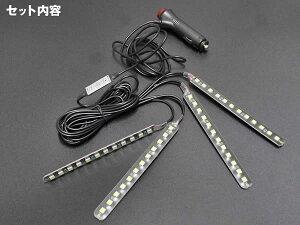 LEDフラッシュ4連ユニットストロボ点灯/ホタル/常時点灯シガー電源ソケット車用ライトランプドレスアップイルミネーションcrd