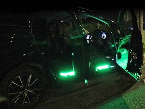 ヘッドライトledアイラインシリコンチューブRGBタイプ30cm×2本リモコン付|ledテープテープledledテープライトledライトテープライト車用テープライトledチューブライトドレスアップ車イルミネーションカー用品ダイコン卸直販部2016Sepso