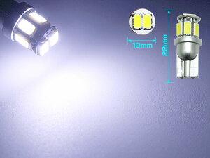 T10LEDホワイトウェッジシングル3W級ハイパワー8連白2個ポジションライセンスナンバー灯カーテシライトランプ(ゆうパケット発送なら送料無料)crd