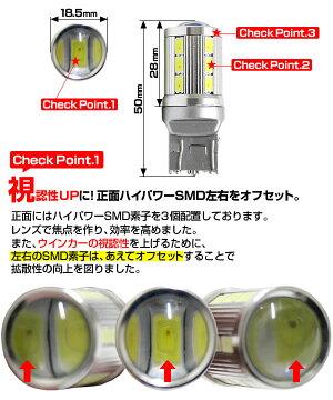T20LEDダブルハイパワーSMD21連キャンセラー内蔵プロジェクターレンズ搭載白/橙2個★新ダブルソケット2個付T20アンバー