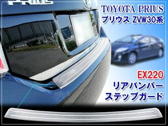 ◆ 普锐斯 (prius) ZVW30 / 为后方保险杠步卫兵 EX220 1 p
